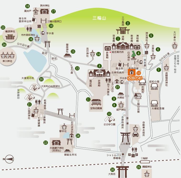衣掛杉 地図