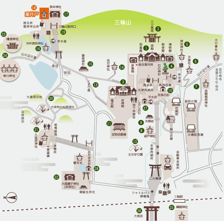 薬井戸 地図