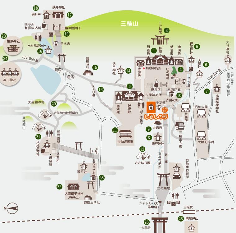 しるしの杉 地図