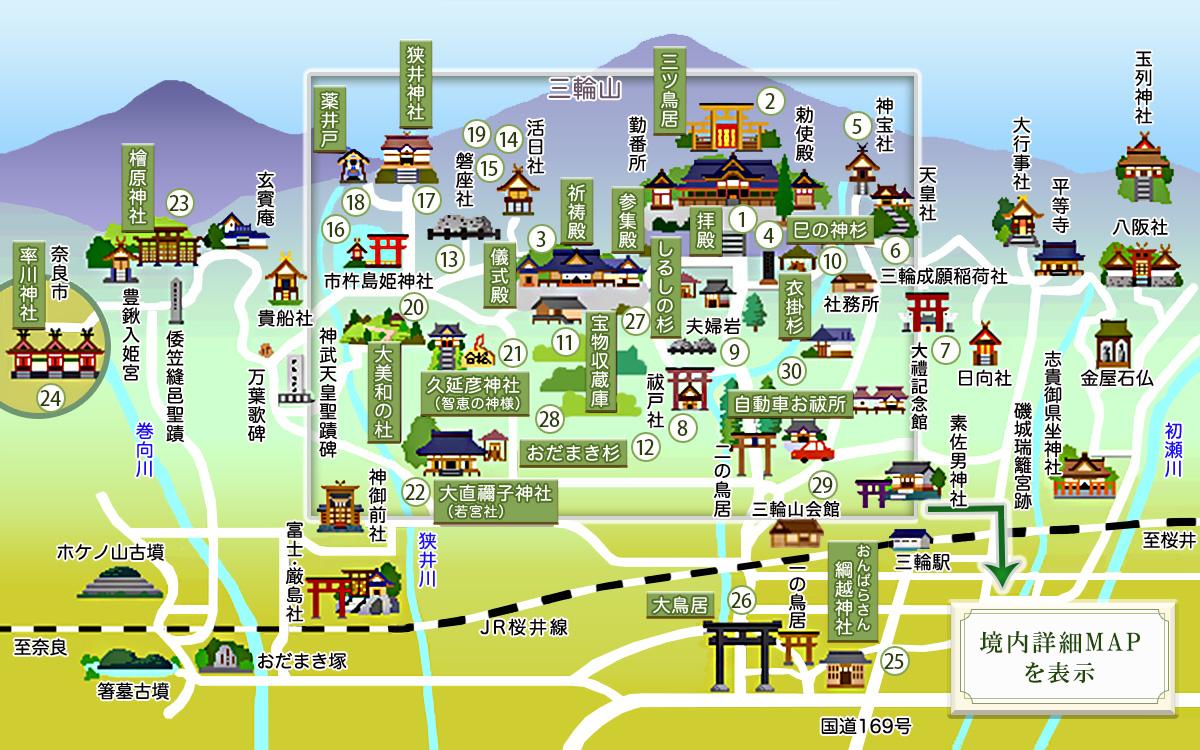 境内の案内地図