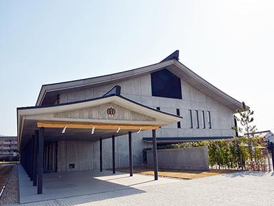 【29】三輪山会館「直会殿」・「能楽堂」